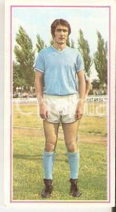 PANINI - CALCIATORI 1970 - 1971 Figurina Gian Piero GHIO *Serie A NAPOLI
