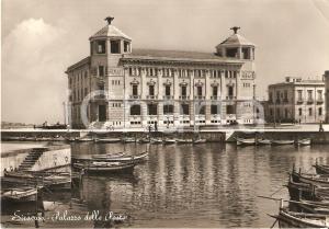 1955 ca SIRACUSA Palazzo delle Poste *Cartolina FG VG