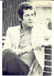 1969 MUSICA Cantante Memo REMIGI *Foto seriale con AUTOGRAFO Dischi CAROSELLO