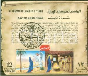 1969 THE MUTAWAKELITE KINGDOM OF YEMEN Francobollo posta aerea per NATALE