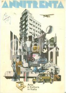 1982 MILANO Mostra Gli Annitrenta Tessera d'ingresso vidimata