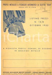 1952 MILANO Officine Cosimo GIGANTE Listino prezzi profili metallici BGM