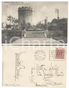 1926 PADOVA Giardini alla Rotonda *Cartolina Germano ASINARI DI BERNEZZO FP VG