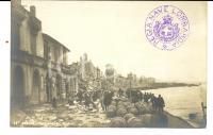 1908 MESSINA TERREMOTO Feriti lungo la Palazzata *Cartolina postale FP NV