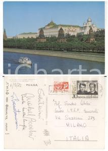 1972 MOSCA Cartolina BASKET Mabel BOCCHI Paola DALLA LONGA Silvana TOMASONI