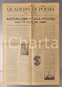 1933 QUADERNI DI POESIA La VII Festa del Libro *Rivista  anno IV n° 4-5