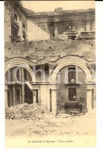 1908 MESSINA TERREMOTO Posta centrale crollata *Cartolina postale FP NV