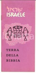 1964 ISRAELE Terra della Bibbia *Libretto ILLUSTRATO TURISMO VINTAGE pp. 16
