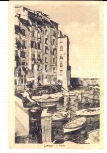 1915 ca CAMOGLI (GE) Il porto *Cartolina ANIMATA pescatore DANNEGGIATA FP NV