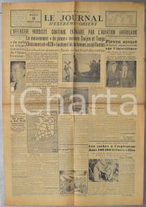 1950 LE JOURNAL D'EXTREME-ORIENT Offensive nordiste près de la rivière KUM n°530