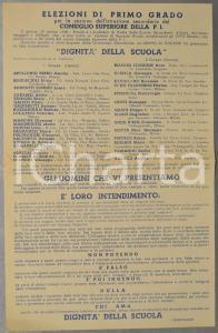 1948 Elezioni Consiglio PUBBLICA ISTRUZIONE Volantino lista DIGNITÀ DELLA SCUOLA