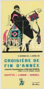 1964 I GRANDI VIAGGI Croisière EGYPTE - LIBAN Transatlantique CABO SAN VICENTE