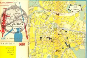 1956 Farmaceutica ZAMBON - MICOCLORINA *Mappa PADOVA pubblicitaria pieghevole