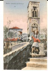 1910 ca RAVELLO (SA) Campanile della cattedrale *Cartolina ANIMATA donne COSTUMI