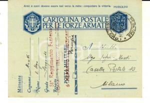 1941 WW2 Cartolina franchigia 51° Reggimento FANTERIA 5° Reparto Istruzione