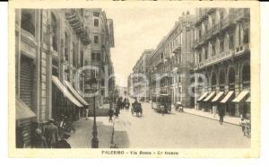 1933 PALERMO Veduta di via ROMA - 2° tronco *Cartolina ANIMATA FP VG
