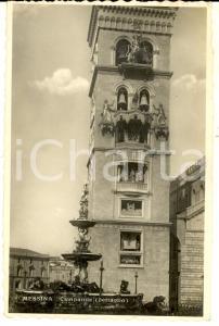 1940 ca MESSINA Dettaglio del campanile *Cartolina postale VINTAGE FP NV