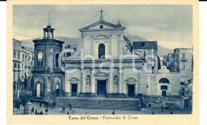 1943 TORRE DEL GRECO (NA) Parrocchia S. CROCE *Cartolina ANIMATA FP VG
