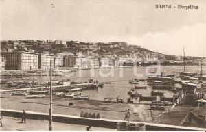 1925 ca NAPOLI Panorama del porto di MERGELLINA Cartolina FP NV
