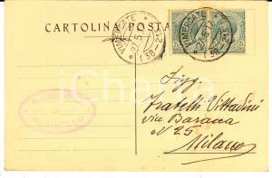 1917 RUGINELLO /VIMERCATE (MB) Cartolina postale ai fratelli VITTADINI