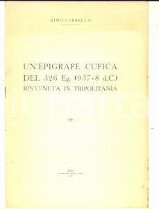 1953 TRIPOLI Gino CERBELLA Un'epigrafe cufica rinvenuta in Tripolitania