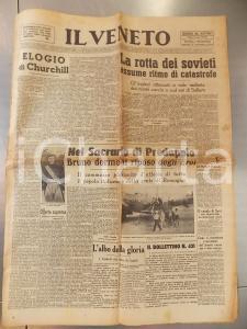 1941 IL VENETO Bruno MUSSOLINI nel sacrario di Predappio - Elogio di Churchill