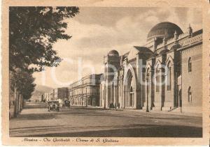 1930 ca MESSINA Chiesa di San Giuliano e via Garibaldi *Cartolina FG NV