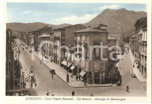 1955 ca AVELLINO Bivio tra Corso Vittorio Emanuele e via Mancini Cartolina FG NV