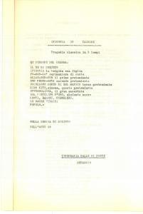 1950 ca ANONIMO Ifigonia - Tragedia classica *TEATRO GOLIARDIA OSCENO 17 pp.