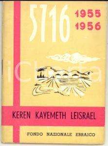1955/56 KEREN KAYEMETH LEISRAEL - Agendina anno 5716 - Fondo Nazionale Ebraico