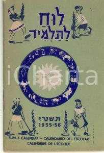 1955/56 JERUSALEM Jewish National Fund - Pupil's calendar - 50 pp.