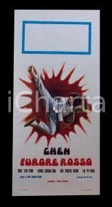 1973 CHEN FURORE ROSSO Barry CHAN Chung-Erh LUNG *Manifesto ARTI MARZIALI 32x70