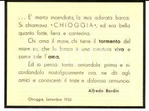 1955 CHIOGGIA Alfredo BORDIN - Biglietto lutto per barca CHIOGGIA - GOLIARDICO