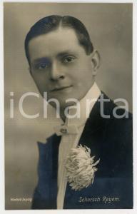 1920 ca GERMANY Artist SCHORSCH REYEM - Vintage postcard - FP NV