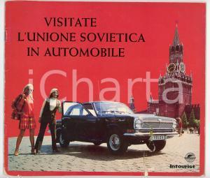 1970 ca INTOURIST Visitate l'Unione Sovietica in automobile *Opuscolo ILLUSTRATO
