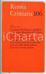 1969 RUSSIA CRISTIANA Evgenij TRUBECKOJ La Russia nella sua icona *Anno X N° 106