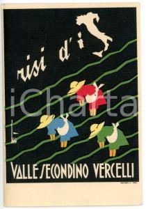1950 ca VERCELLI Raffineria di riso VALLE SECONDINO - Cartolina VINTAGE FG NV