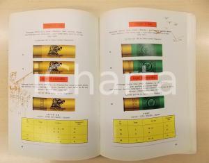 1961 LECCO Ditta Giulio FIOCCHI - Catalogo munizioni *ILLUSTRATO 96 pp. FRANÇAIS