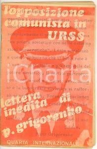 1973 QUARTA INTERNAZIONALE Opposizione comunista in URSS - Lettera di Grigorenko