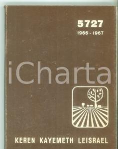 1966 KEREN KAYEMETH LEISRAEL - Agenda anno 5727 intonsa *Fondo Nazionale Ebraico