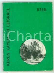 1965 KEREN KAYEMETH LEISRAEL - Agenda anno 5726 intonsa *Fondo Nazionale Ebraico