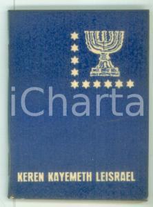 1957 KEREN KAYEMETH LEISRAEL - Agenda anno 5718 intonsa *Fondo Nazionale Ebraico