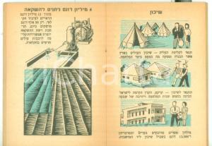 1945 Agenda ebraica anno 5706 *Pubblicazione illustrata - intonsa