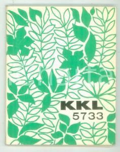 1973 KEREN KAYEMETH LEISRAEL - Agenda anno 5733 *Fondo Nazionale Ebraico