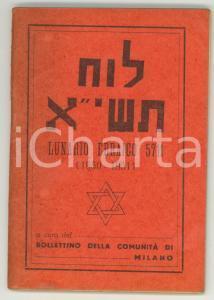 1950 BOLLETTINO COMUNITÀ DI MILANO Lunario ebraico per l'anno 5711 - 64 pp.