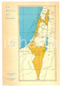 1950 ca KEREN KAYEMETH LEISRAEL Biglietto augurale con cartina Israele *10x15 cm
