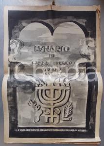 1946 MILANO - LUNARIO per l'anno ebraico 5707 *Istituto Israelitico