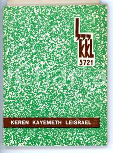 1960-61 FONDO NAZIONALE EBRAICO Lunario ebraico anno 5721 - 8x10 cm