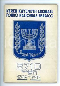 1949-50 KEREN KAYEMETH LEISTRAEL Lunario ebraico anno 5710 *44 pp.