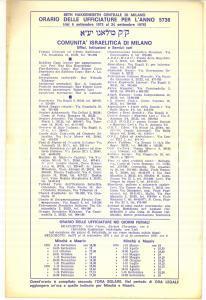 1976 MILANO Comunità Israelitica - Orario delle ufficiature per l'anno 5736